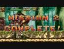 メタルスラッグアドバンス Mission 2