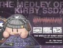 【ニコニコ動画】星のカービィ組曲「THE MEDLEY OF KIRBY SSDX」を解析してみた