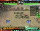 三国志大戦3-覇業への道 -南関東A準決勝 トッティ☆ 対 アイバーソン