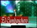 アイドルマスター 「EL CUMBANCHERO(エル・クンバンチェロ)」