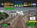 [ PS ] ( 電車でGO pro1 ) 嵯峨野線急行丹後2号 PlayG