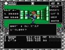 【FC】 女神転生Ⅱ BGM集 作業用