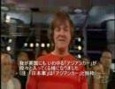 お笑い韓国車 KOREAN CAR 字幕版 前半