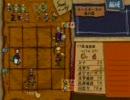 7 セブン - モールモースの騎兵隊を攻略 Part31