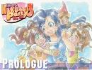 アイドルマスター 「iM@S KAKU-tail Party 3 SR」 Prologue