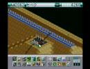 低血圧市長の城塞都市開発計画SimCity2000実況 第二話