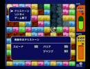 PS版ミスタードリラーG おまけドリラー その3(2000m~)