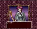 プリンセスメーカー 外道父が王国乗っ取りを目指す オマケ3