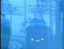 7つの鉄道物語(2008) ダイジェスト