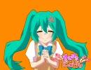 【初音ミク】すきすきだぁりんアイキャッチ風 thumbnail