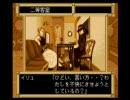 メガドライブ (MEGA-CD) ノスタルジア - ACTION3-2 魔女: メデ(2/2)