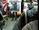 教科書「竹島」記載祝賀記念 韓国大使館訪問 平成20年7月22...