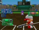 TASさんがプロ野球選手を目指したようです(野手編)。最終