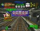[ PS ] ( 電車でGO pro1 ) 京都線急行たかやま PlayG