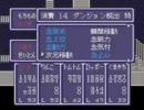イデアの日プレイ動画第16話「PST(プレイヤーサーセンタイム)」