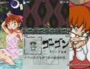 【DS】ゲゲゲの鬼太郎 妖怪大激戦 普通にプレイ 8【だがエミュ】