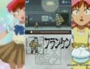 【DS】ゲゲゲの鬼太郎 妖怪大激戦 普通にプレイ 9後編【だがエミュ】