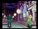 ジョジョの奇妙な冒険 花京院VSアブドゥル(アレッシーモード)