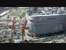 H.264 梅田北ヤード開発の工事状況2008.07.24現在
