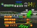 [ PS ] ( 電車でGO pro1 ) 京都線普通207系 PlayG