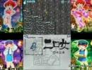 【DS】ゲゲゲの鬼太郎 妖怪大激戦 普通にプレイ 10前編