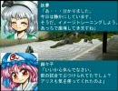 東方野球in熱スタ2007 第2話-1 (VS横浜戦)