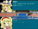 東方野球in熱スタ2007 第2話-4 (VS横浜戦)