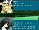 東方野球in熱スタ2007 第3話-1 (VSソフトバンク戦)