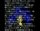 PCエンジン ウィザードリィ4 ワードナの逆襲 (1994)
