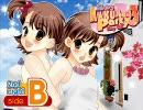 アイドルマスター 「iM@S KAKU-tail Party 3 SR」 2-B
