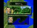 ドラゴンボールZ 超悟空伝 突撃編 part12