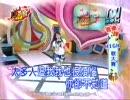 台湾のカラオケ歌番組