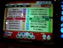 ポップン16 アフターパーティー(EX)