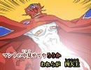 【ヒャダイン】FF4で、ゴルベーザ四天王登場!に絵に歌詞字幕
