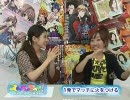 白石涼子CDリリース記念スペシャル企画