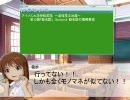 【ガチでやる】アイマス大学受験英語~基礎英文法編~ 第12回