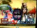 三国志大戦 頂上対決 全武将が○○ vs ☆モッティ☆