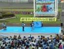 2008年 川崎フロンターレ ファン感謝デー(2)