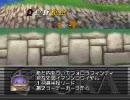 06/04付 3R 神殿ディスタンス 3600m(芝、左) 神殿
