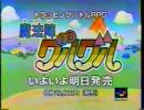 [H.264]【懐かCM】1995年04月20日に放送されていたCM
