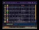 ギャロップレーサー8 メモリアルクエスト-トゥザヴィクトリー