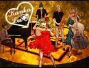【8ch】マクロスF「星間飛行」キラッ☆とジャズなピアノ