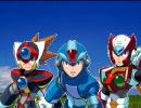 ロックマンX ゼERO 三匹のレプリロイド(三匹の子豚)
