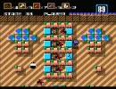 クインプル(MSX2)を本気でやってみた(その4)