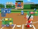 TASさんがプロ野球選手を目指したようです