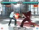 Gamer's VISION 鉄拳5DR 韓国からソヨンドリ来襲! 第二弾! その2
