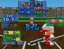 TASさんがプロ野球選手を目指したようです。(投手編)最終