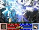 ハルヒMAD 意味不明な「長門vs朝倉」 スーパーデラックス風