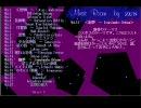 【東方】 幽夢 ~ Inanimate Dream thumbnail