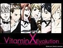 【VitaminX】おまけの囁き【B6+α】
